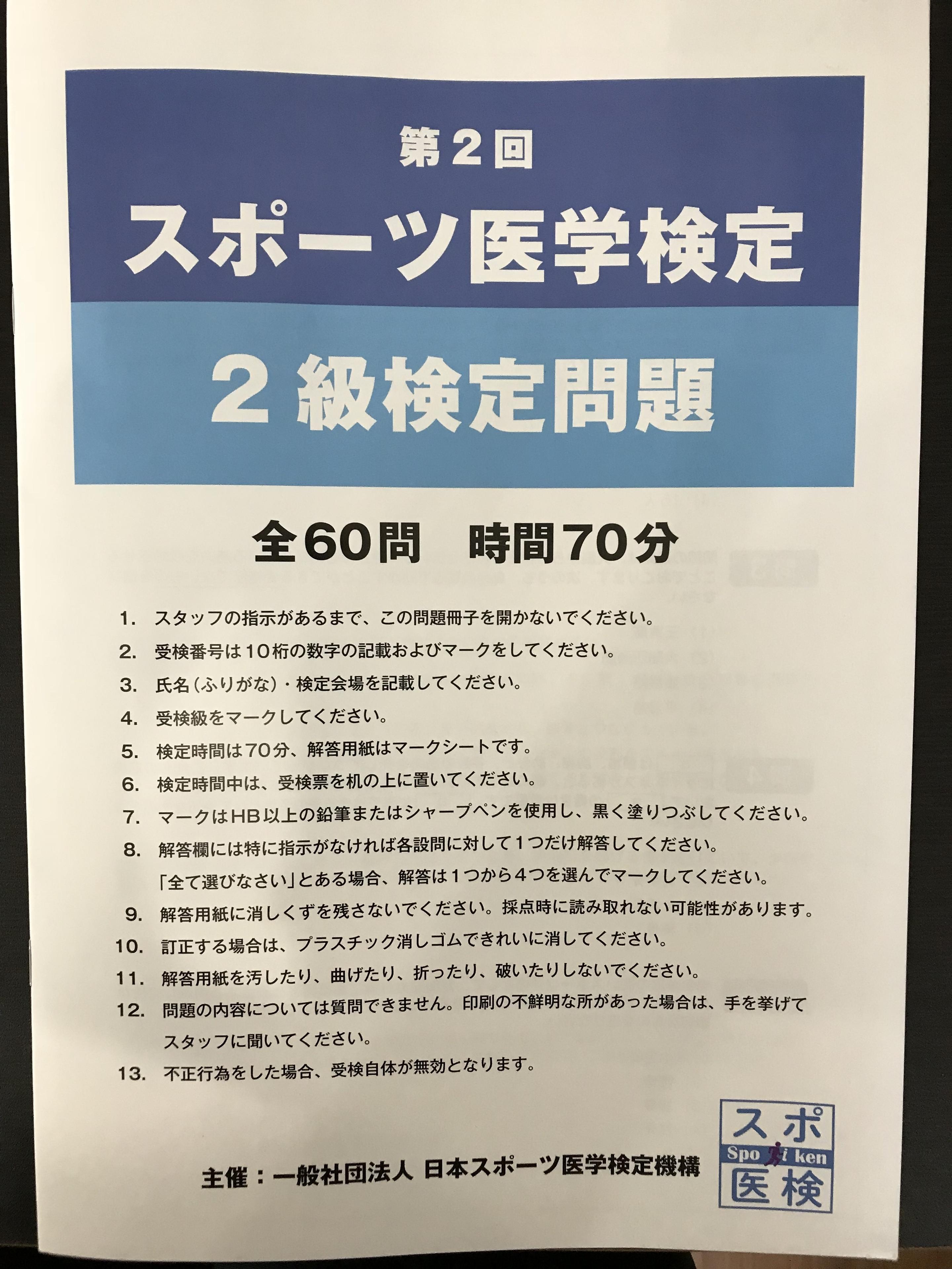 町 事故 白子 白子町(千葉県)の地域情報 Shirakomachi