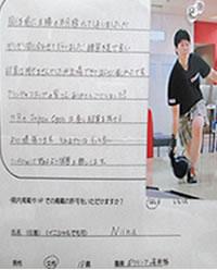 鈴鹿市白子本町 Nさん18歳女性ボウリング場勤務膝(半月板)の負傷